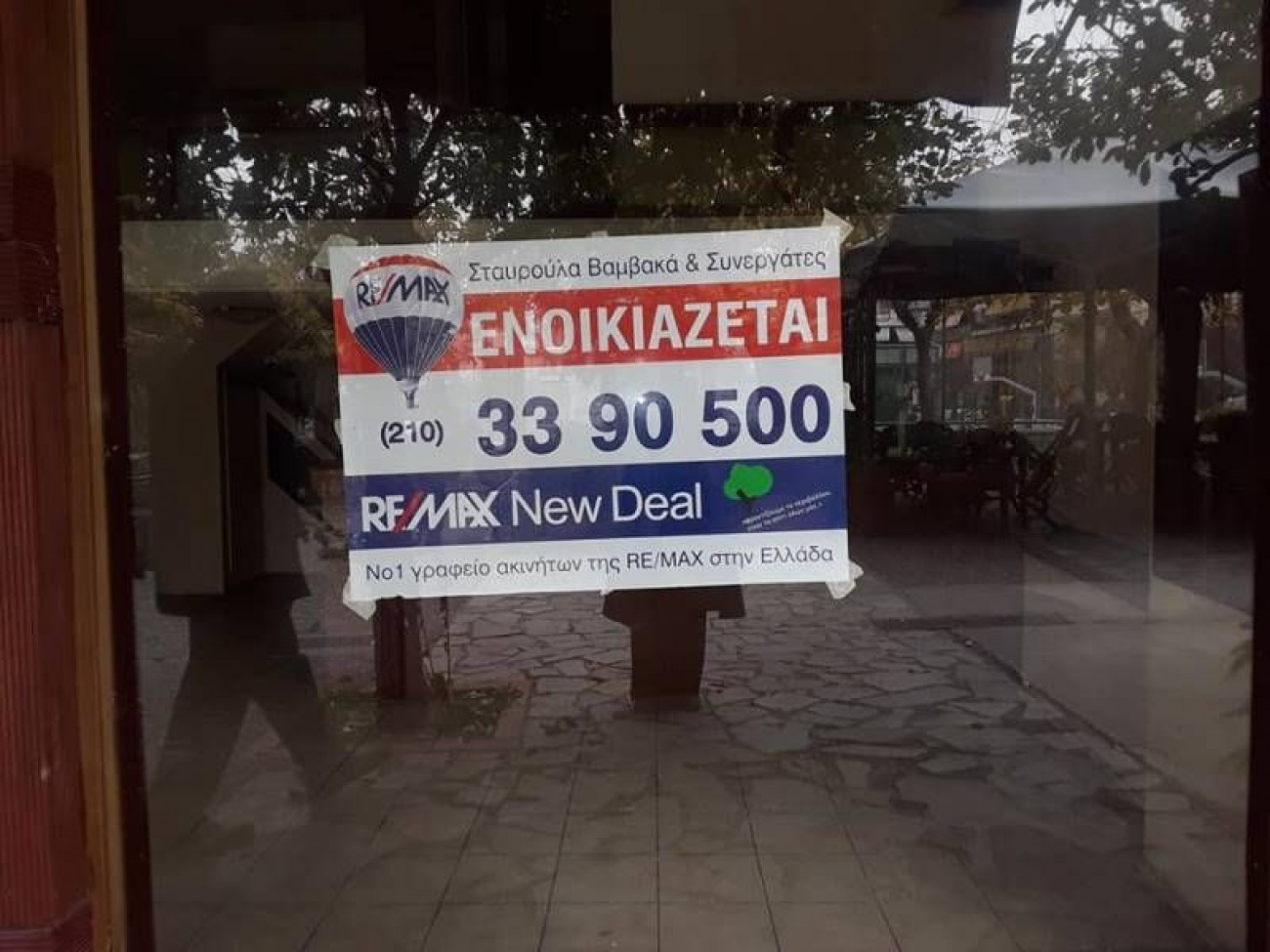 Shop for Rent in A' Cemetery, Athens City Center, Greece