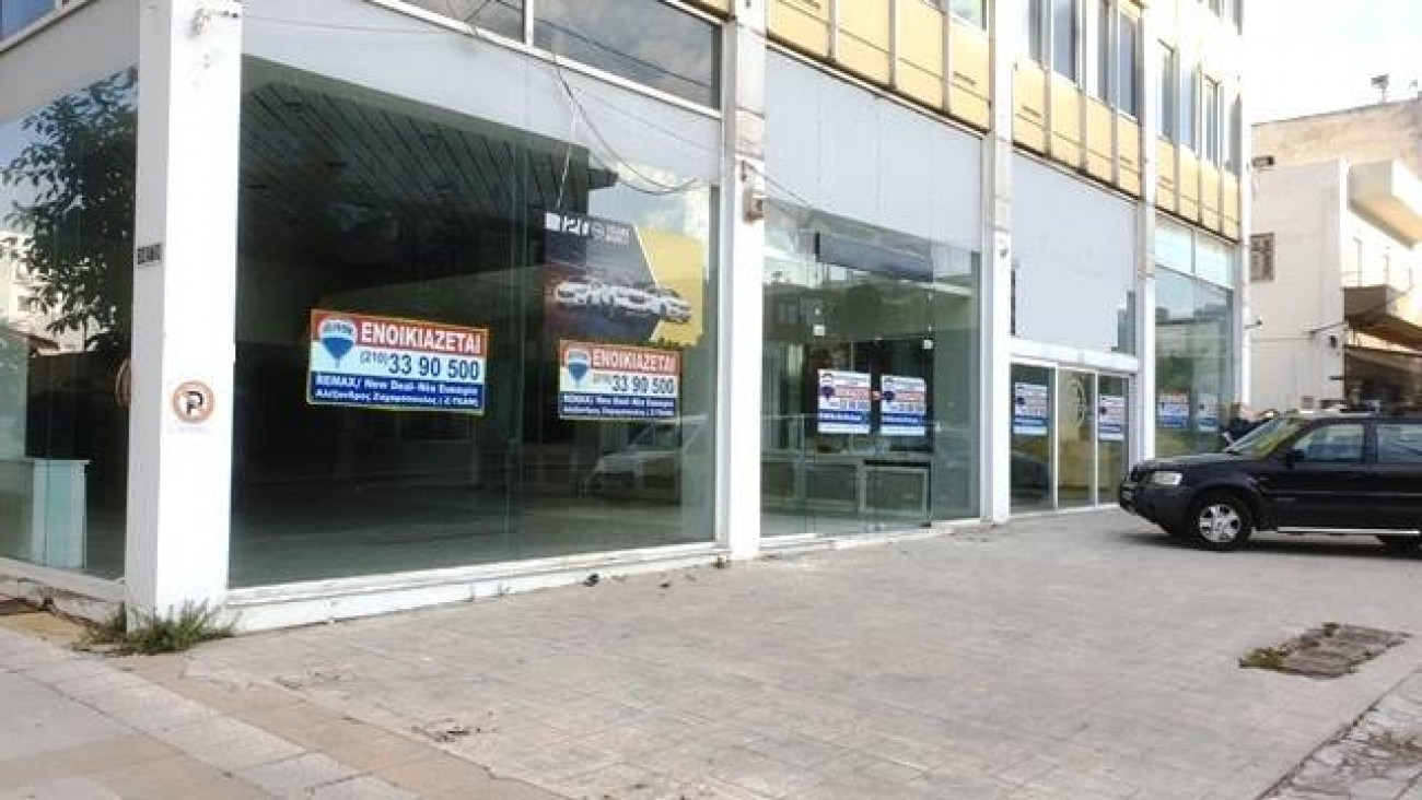 Shop for Rent in Xolargos, North & East Region of Athens, Greece