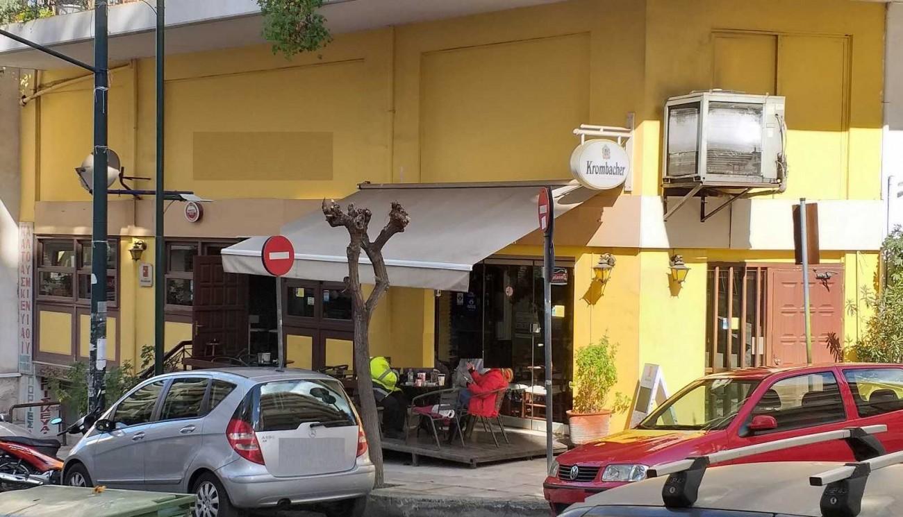 Shop for Sale in Vyronas, Central & South Region of Athens, Greece