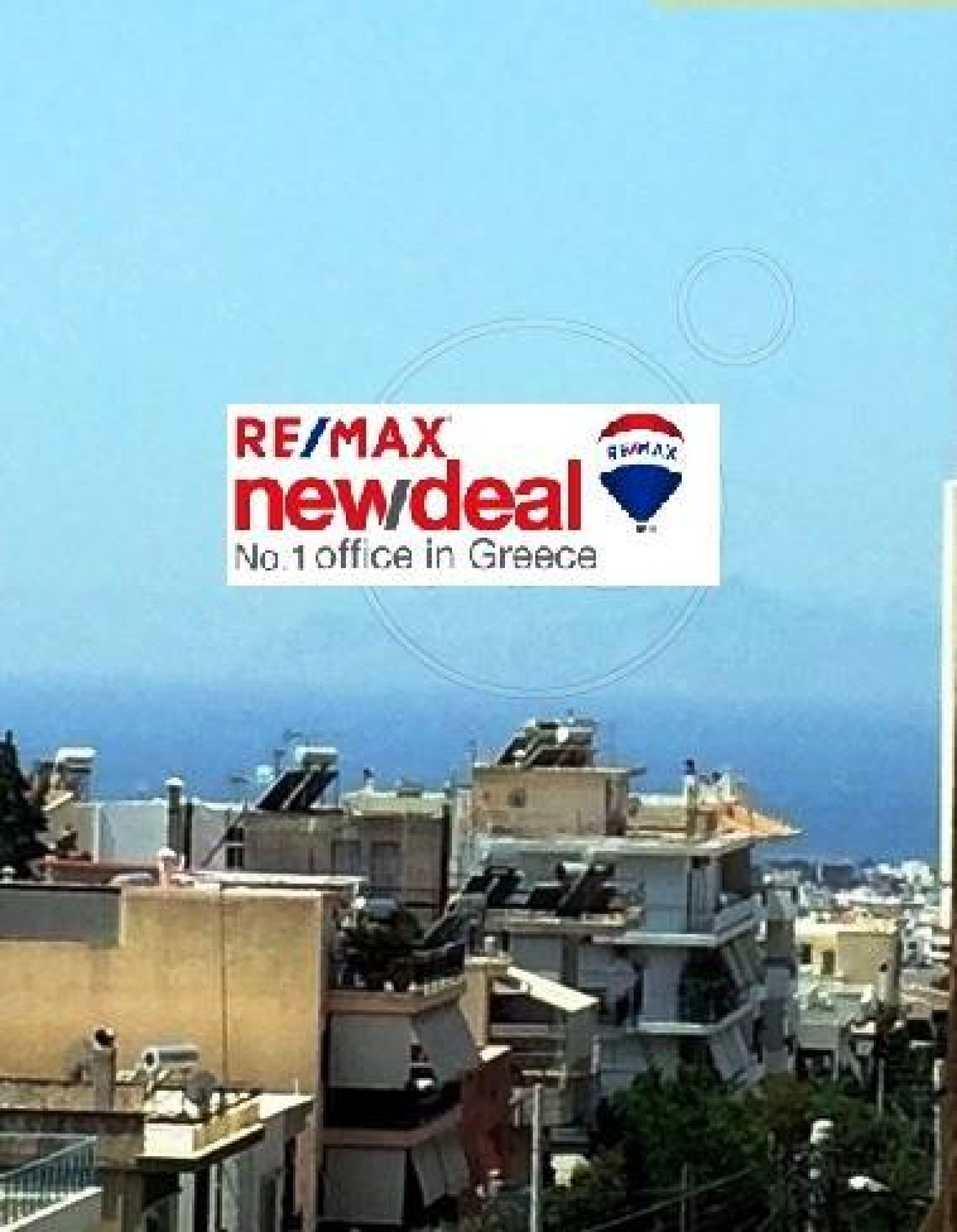 Residential Other for Sale in Glyfada, Central & South Region of Athens, Greece