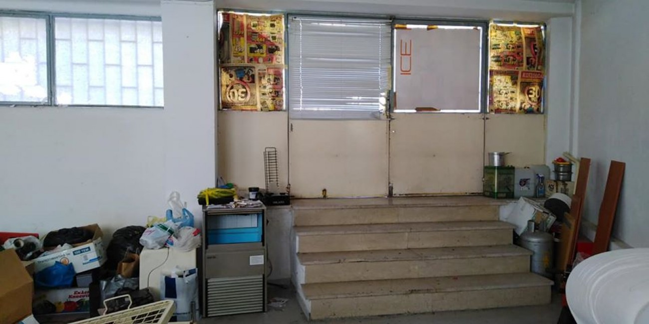 Commercial Other for Sale in Nea Ionia, Central & West Region of Athens, Greece