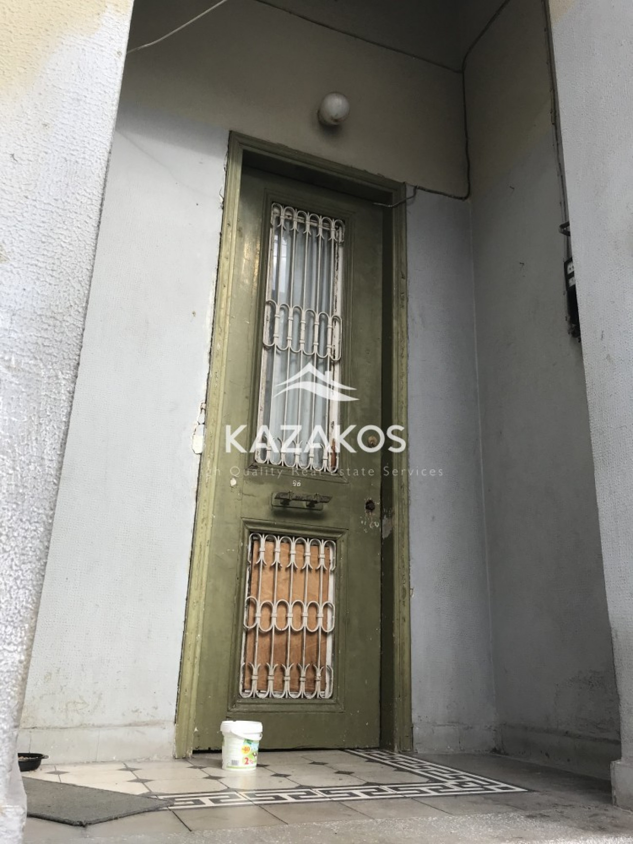 Residential Other for Sale in Nirvana, Athens City Center, Greece