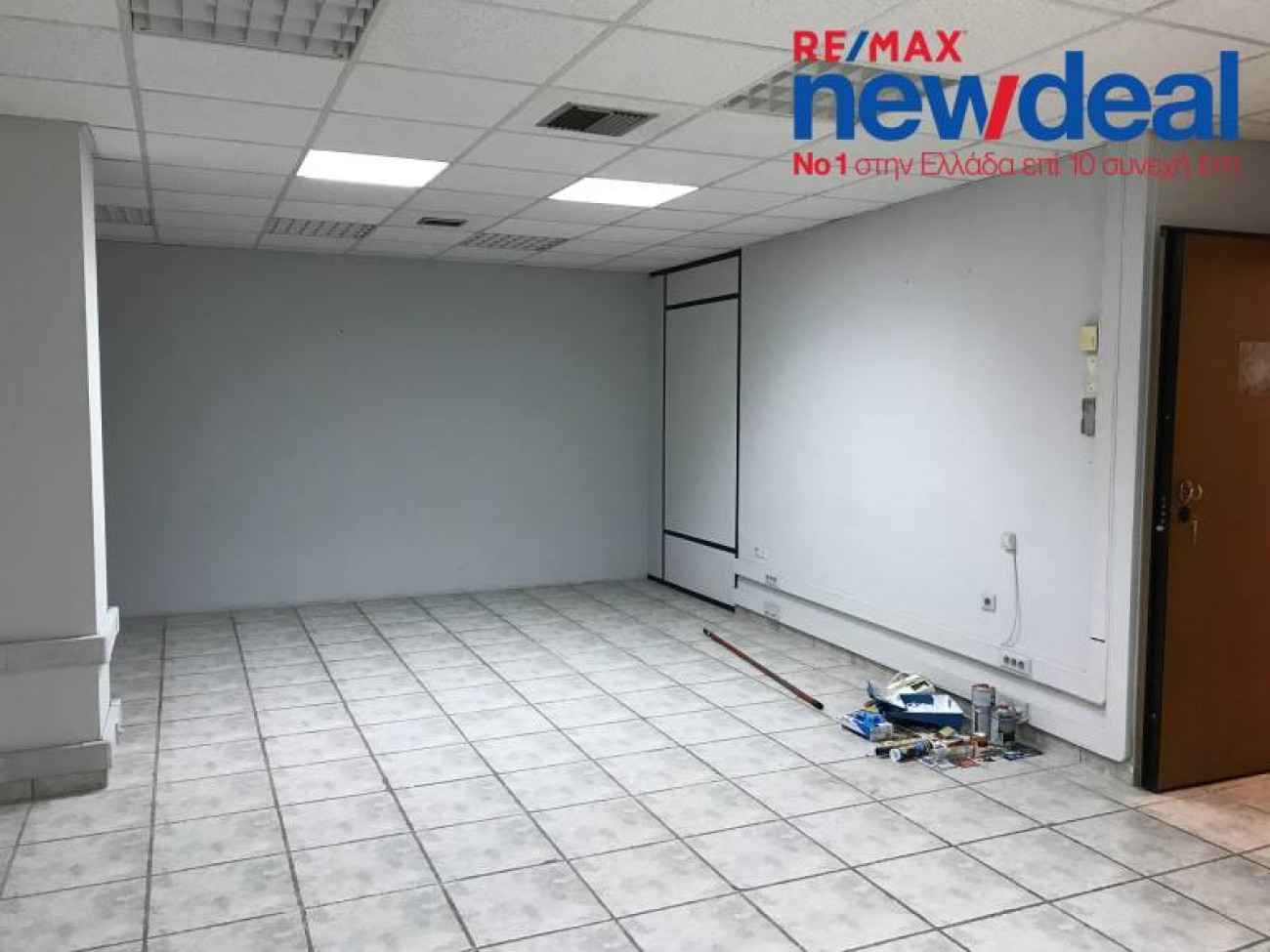 Office for Rent in Central & Western Suburbs, Prefecture of Attica