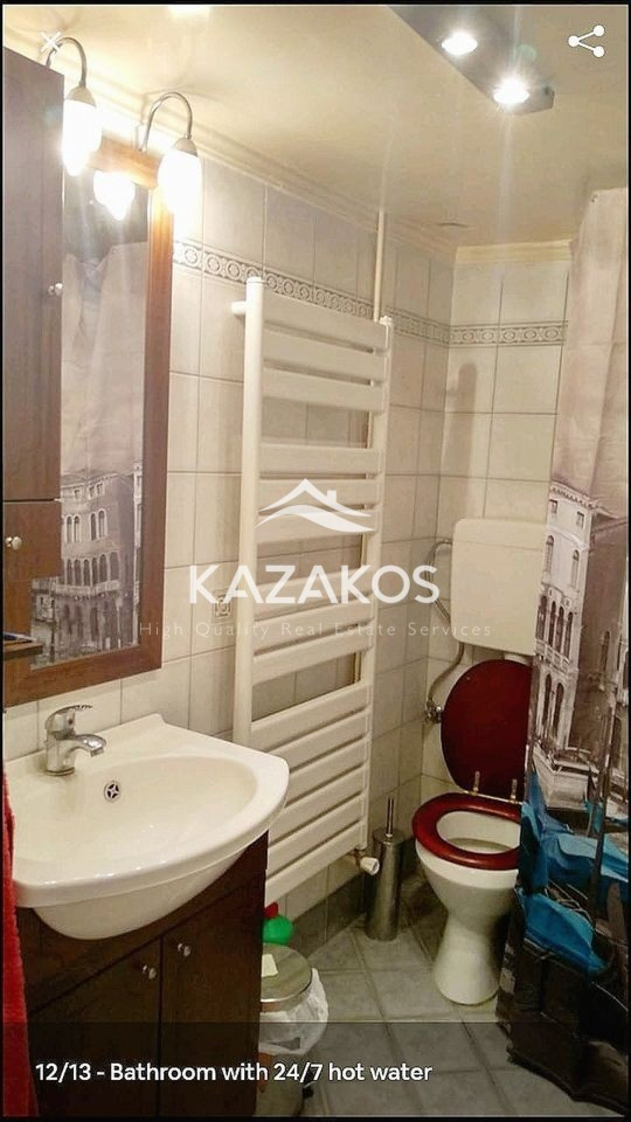 House for Sale in Kallithea, Central & South Region of Athens, Greece