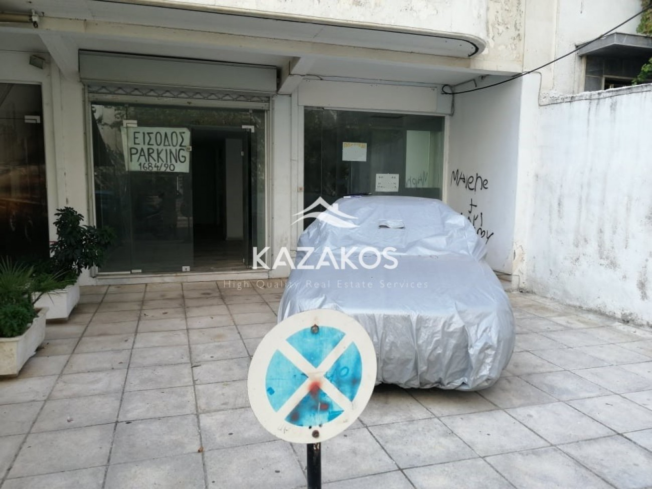 Shop for Sale in Saint Eleutherios, Athens City Center, Greece
