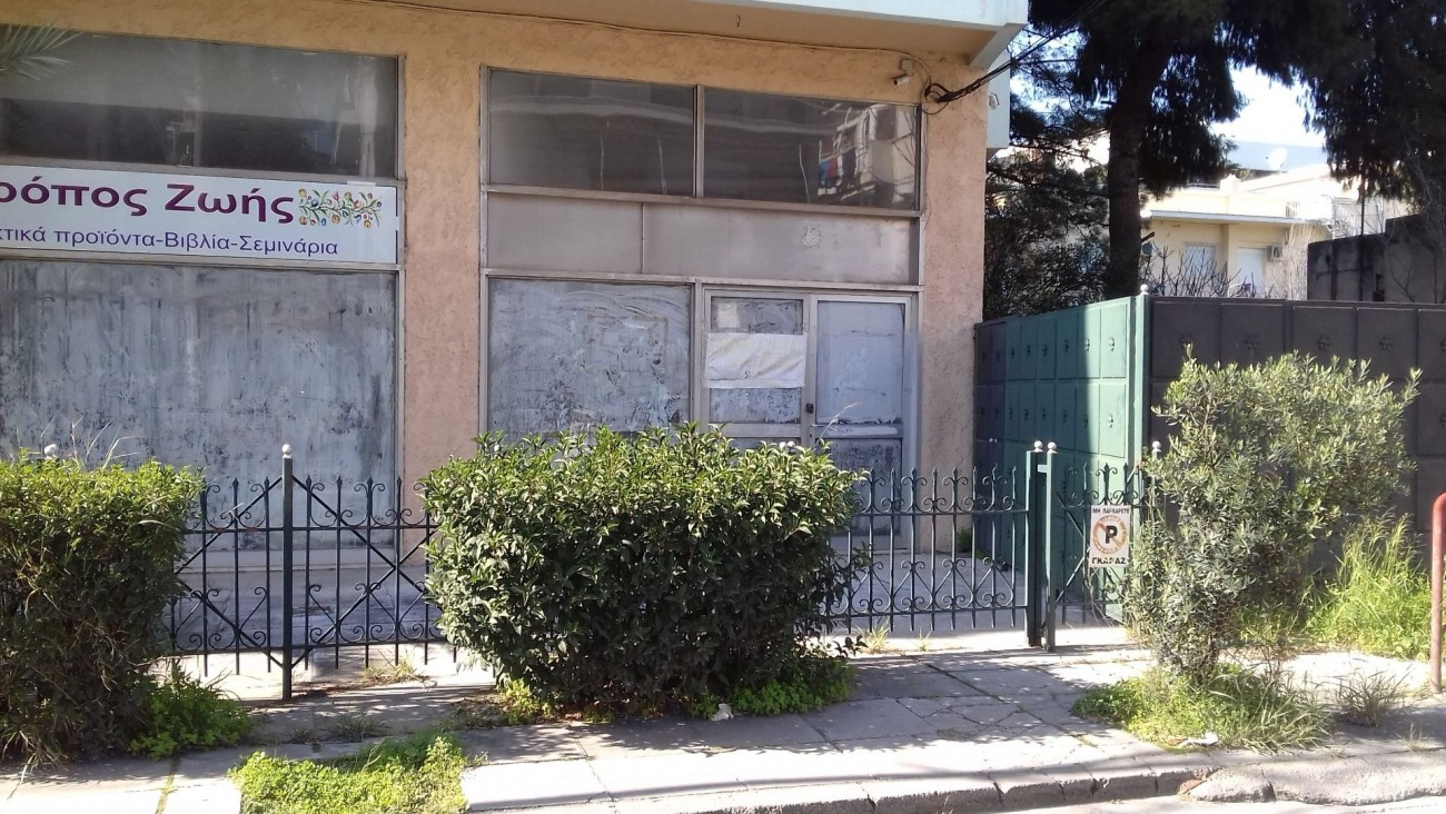 Shop for Rent in Chalandri, North & East Region of Athens, Greece
