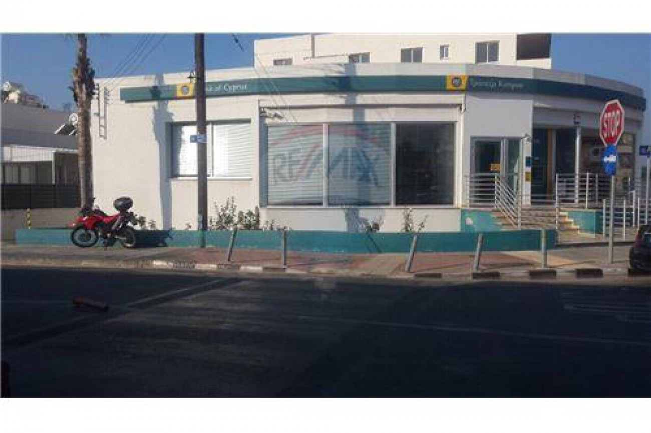 Land for Sale in Limassol Municipality, Limassol, Cyprus