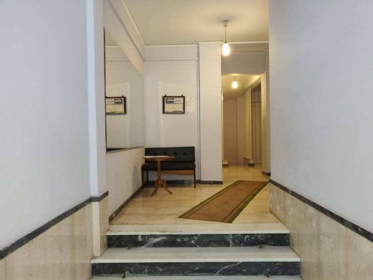 Residential Other for Sale in Athens Center, Prefecture of Attica