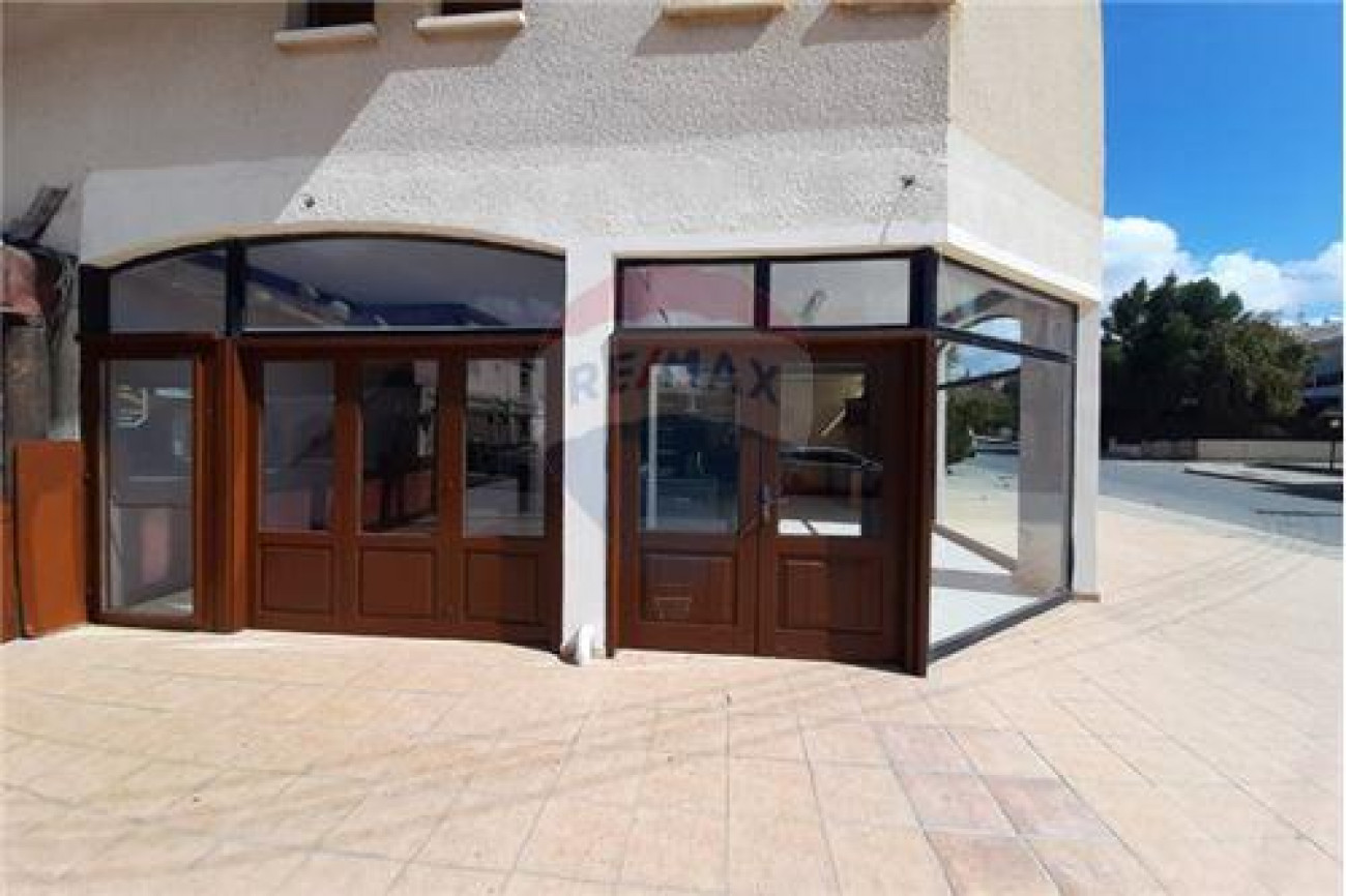 Restaurant for Rent in Pafos, Paphos, Cyprus