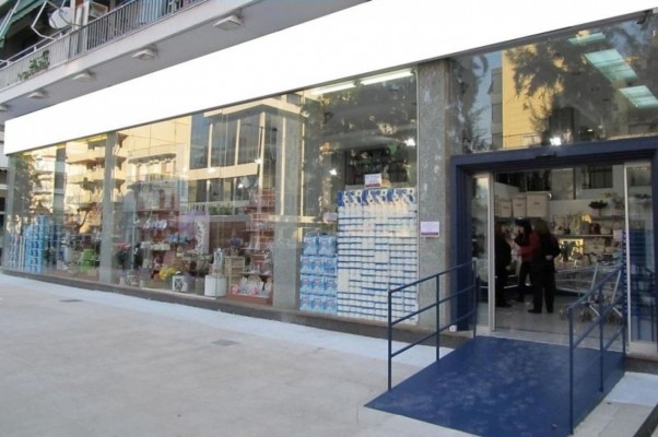 Shop for Sale in Athens City Center, Greece