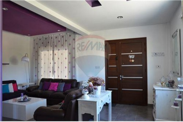 House for Sale in Erimi, Limassol, Cyprus