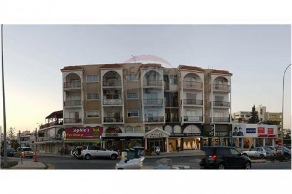 Residential Other for Sale in Sotiros, Larnaka, Cyprus